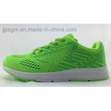Exquisite Flyknit Sport Shoes, Unisex