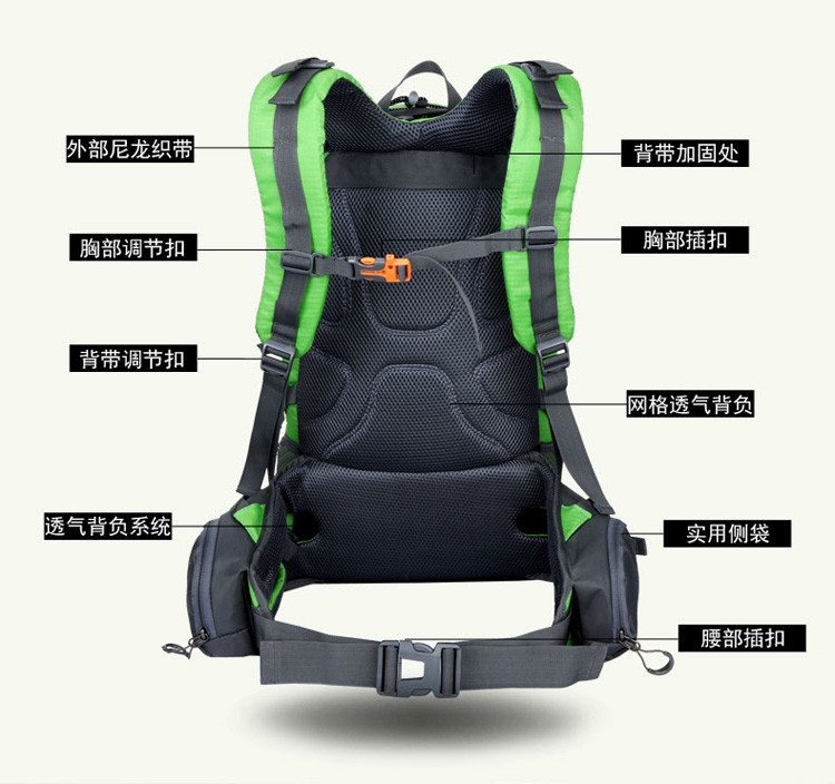 Outdoor backpack bag for travel