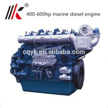 Yuchai 400 PS zu 500 PS diesel marine motor marine diesel motor mit getriebe