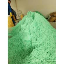 Тетрагидрат фторида никеля мелких химикатов