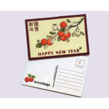New Year Greeting Embroidered Card, Postcard with Applique I