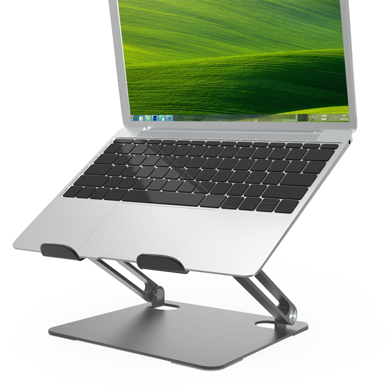Ventilated Adjustable Laptop Stand