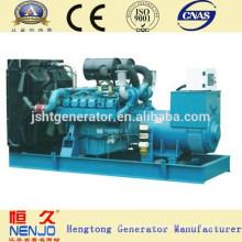 150Kw 6135AZD Paou Diesel Generator