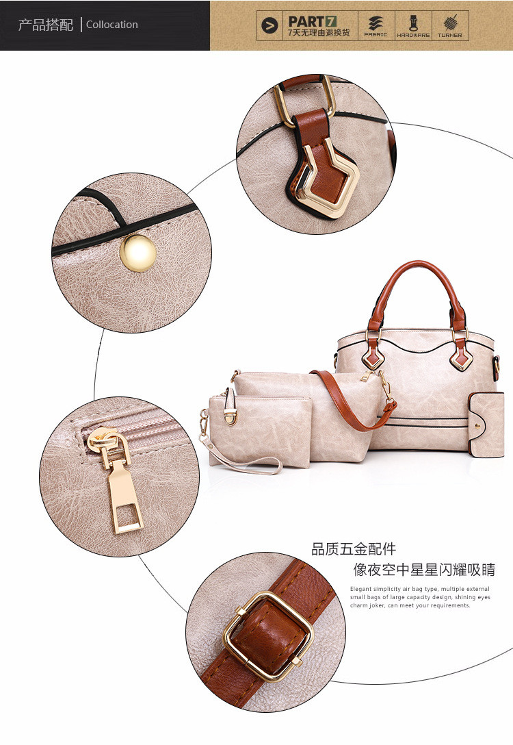 lady hand bags l17001 (4)