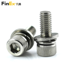 Hex Socket Cap SEMS Screw with Washer Three Combination