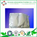 Otilonium фармацевтических исследований бромид КАС химикатов: 26095-59-0