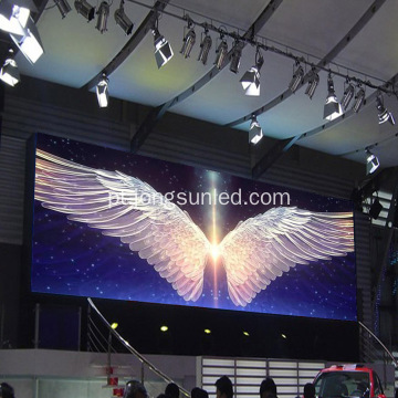 Grandes displays de painel de LED