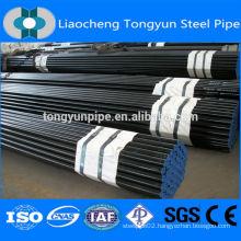 ck45 steel honed tube