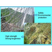 Защитный забор Sns
