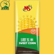 sweet corn vacuum packing