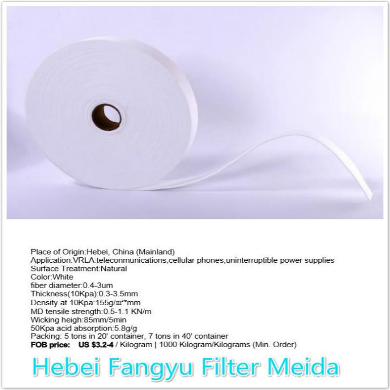 Fiber Glass Battery Separatoragm Separator For Vrla Battery