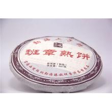cheapest and health Yunnan Menghai puer tea