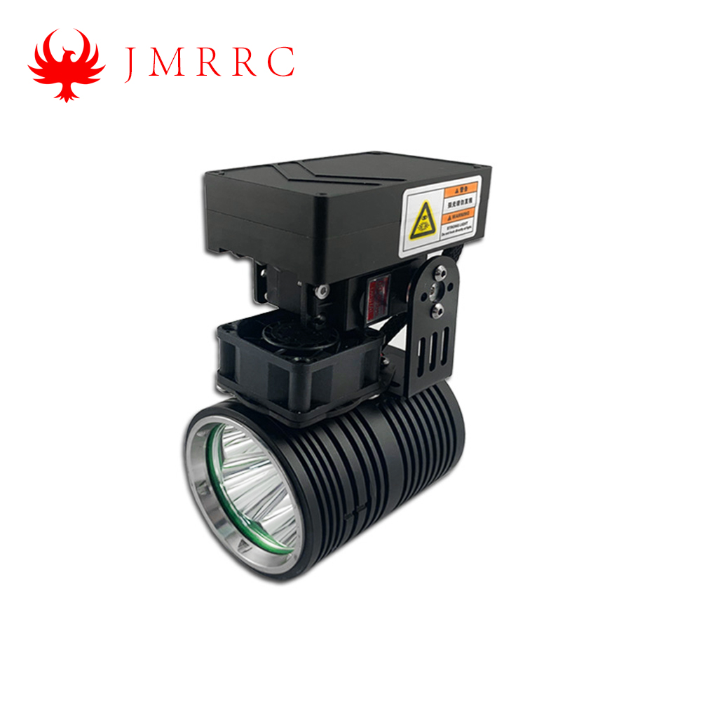 High Brightness Searchlight
