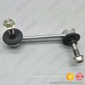 Peças de Suspensão de qualidade STABILIZER LINK para Toyota SL-3890R / 48820-0K030, 24 meses de garantia