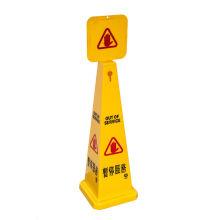 Grand cône de précaution