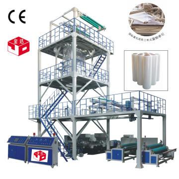 Machine de soufflage de film de polypropylène à co-extrusion 3 couches