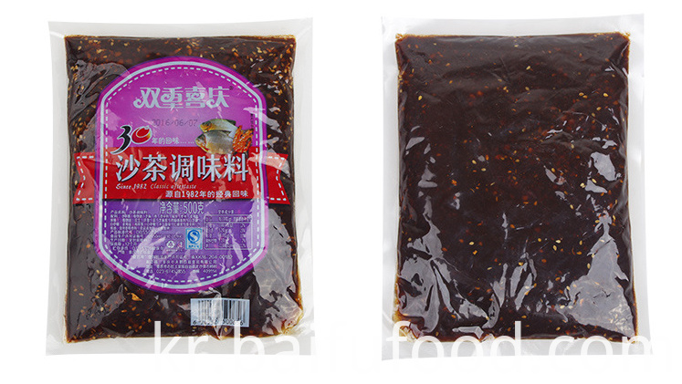 Chongqing sand tea seasoning