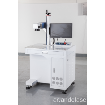 سعر الوكيل Raycus Laser Marking Machine