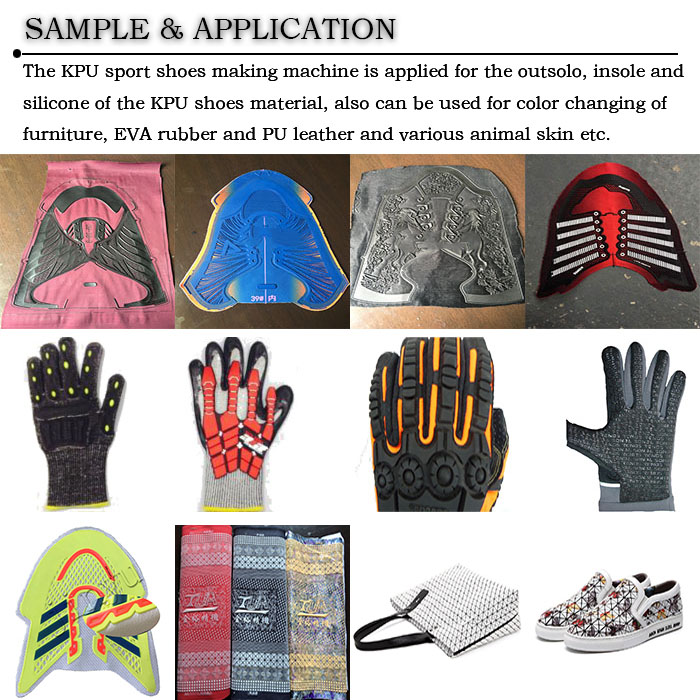 sample and application