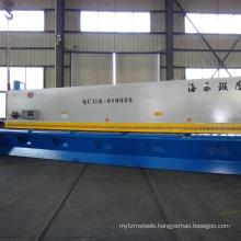 E21S control system QC12Y cnc hydraulic shearing machine