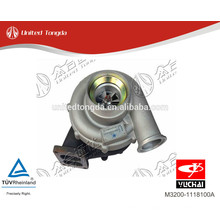 Турбокомпрессор Yuchai Engine YC6M M3200-1118100A
