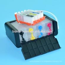 Заправка СНПЧ для HP Photosmart для 5510 5515 6510 7510 принтеров