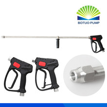 High Pressure Spray Gun 660bar
