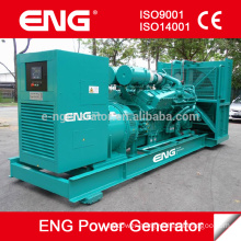 Chinese Low Price with Cummins diesel generator 600kw Electric Motor