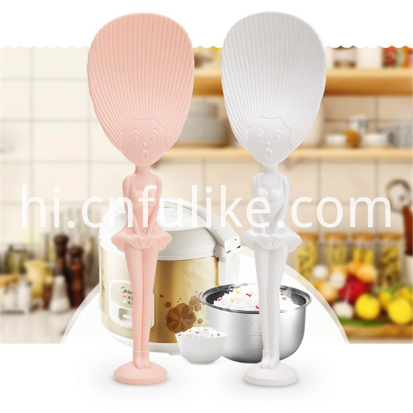 Rice Serving Spoons