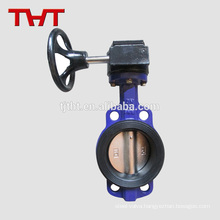 ductile iron wafer type butterfly valve end connection