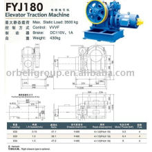 Elevator Traction Machine(Geared),Lift machine