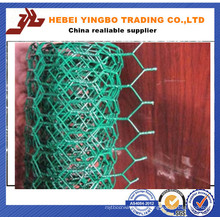PVC Coated Hexagonal Wire Netting (LY0001)