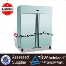 R205 Stainless Steel Upright Refrigerator