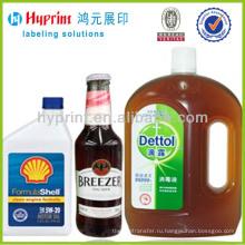 Самоклеящиеся этикетки для пластиковых бутылок