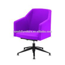 С-010B-1 ретро кофе стул отдыха стул офисный стул