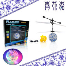 Flying Flash Ball Fancy Celestial Body Novel Electric Inductive Toy