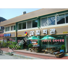 Revestimento externo do composto do painel da casa do edifício WPC da parede da decoração do restaurante