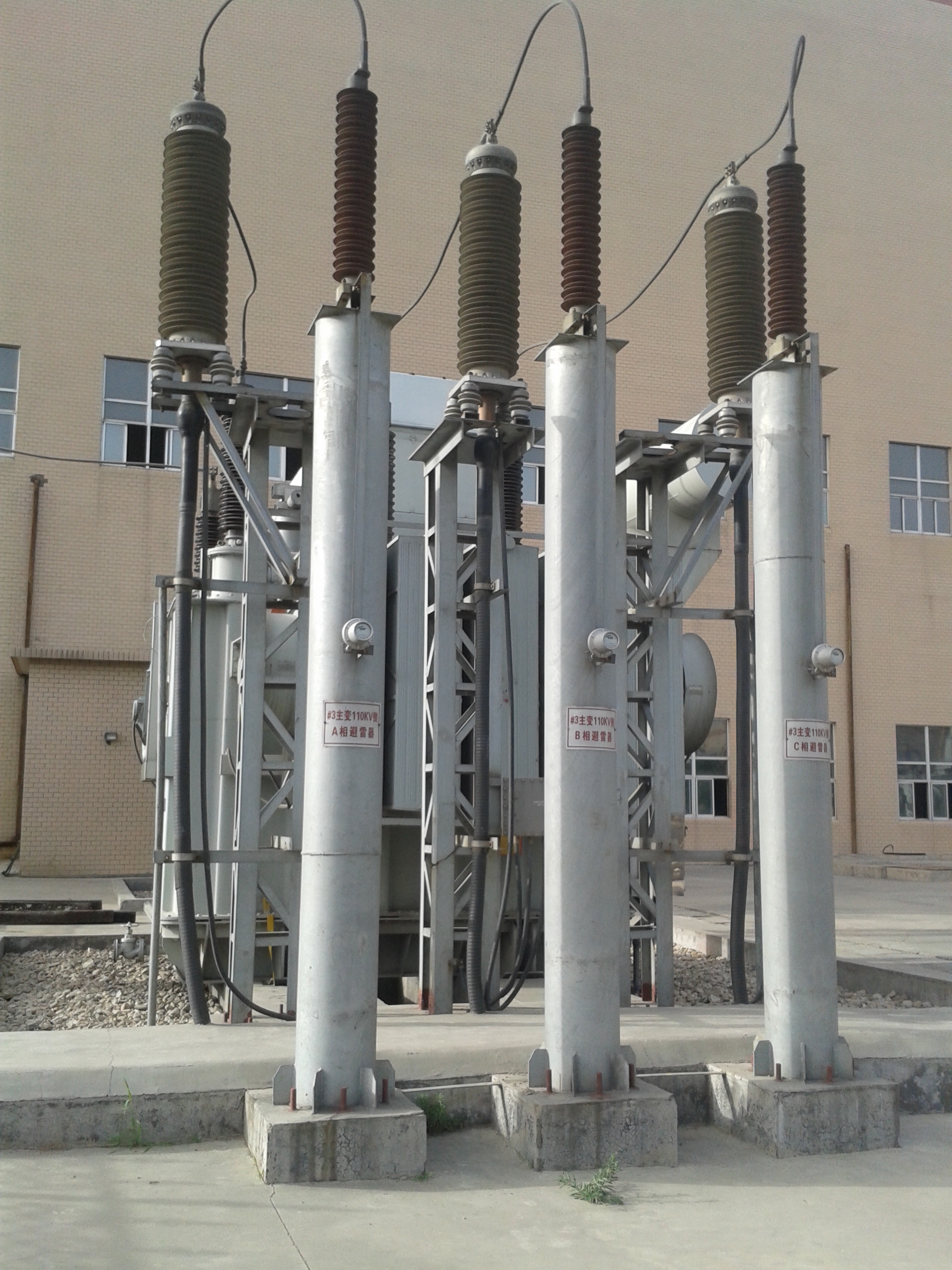 110kv out door terminations and lightening arresters