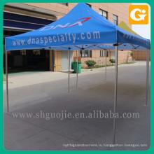 Высокое качество машина палатку класс салона