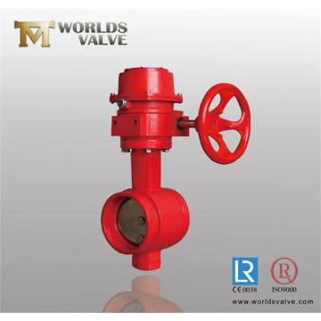 Красный цвет рифленая клапаны дроссельные