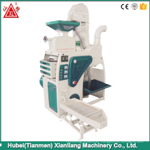 600kg/hour cheap small rice milling machine