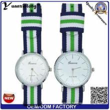 Yxl-548 пара мода мужчины женщины нейлон ремешок аналоговый Кварцевые наручные часы