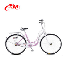 """26"""" Aluminum lady bicycle for vintage style, cheap city bicycle with basket for women"""