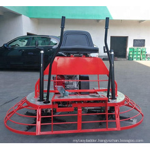 Superior gasoline power ride on trowel machine 24HP concrete finishing machine(FMG-S30)