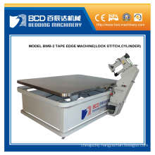 Mattress Tape Edge Machine From China (BWB-2)
