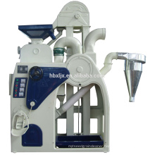 rice hulling and milling machine,rice mill machinery,high efficiency rice hulling and milling
