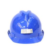 Y Type Safety Helmet (BLUE) .