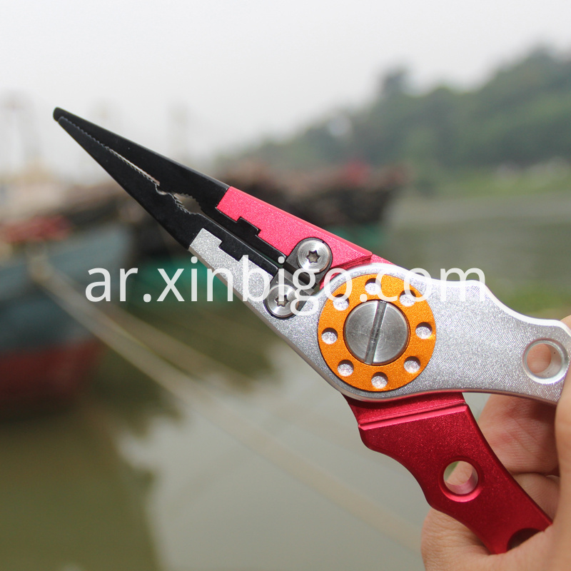 Pliers For Fishing