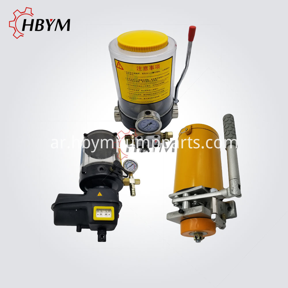 concrete pump grease pump