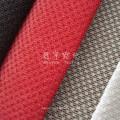 Velour Fabric Soft Sofa Velvet for Home Textile